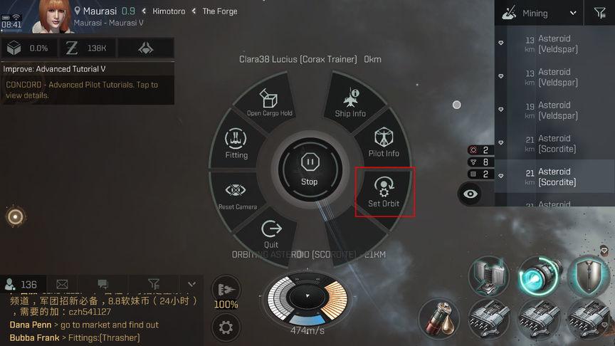 Eve Echoes Настройки интерфейса игры