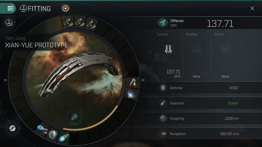 Eve Echoes Xian-Yue рекомендуемая оснастка корабля (fit)