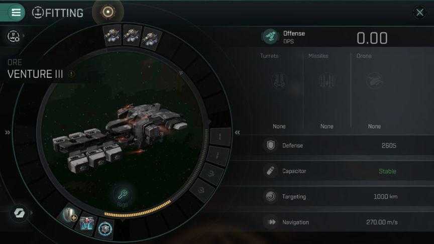 Eve Echoes Вентура (Venture) рекомендуемая оснастка корабля (fit)