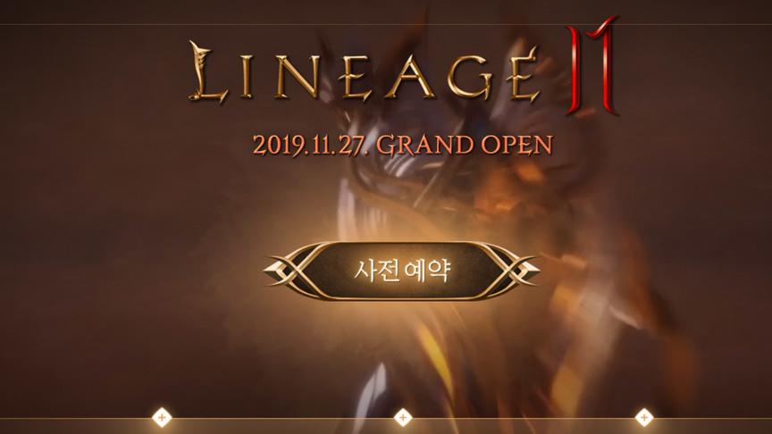 Дата выхода Lineage 2M