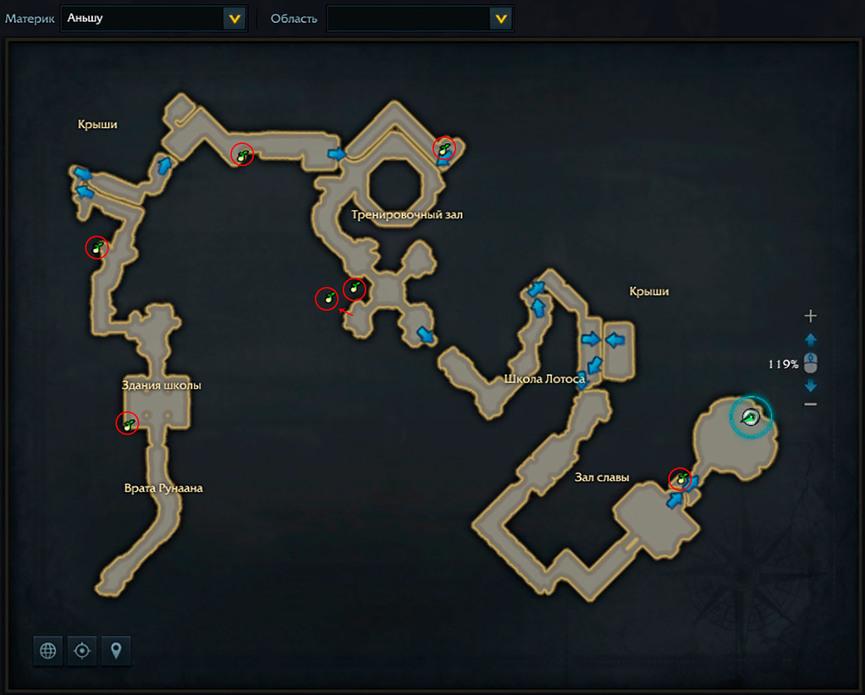 Lost Ark семена мококо карта местоположения