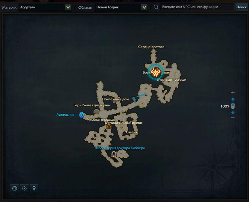 Lost Ark местонахождение Варкана на карте