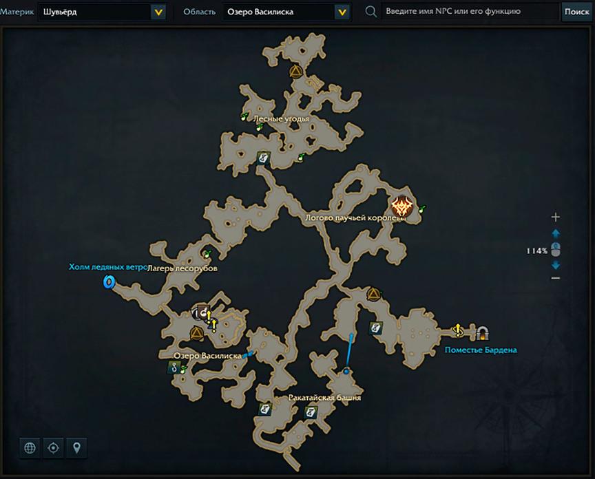 Lost Ark местонахождение Тарсилла на карте