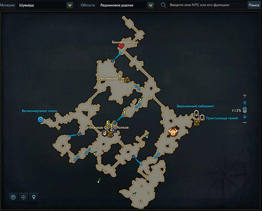 Lost Ark местонахождение Манес на карте