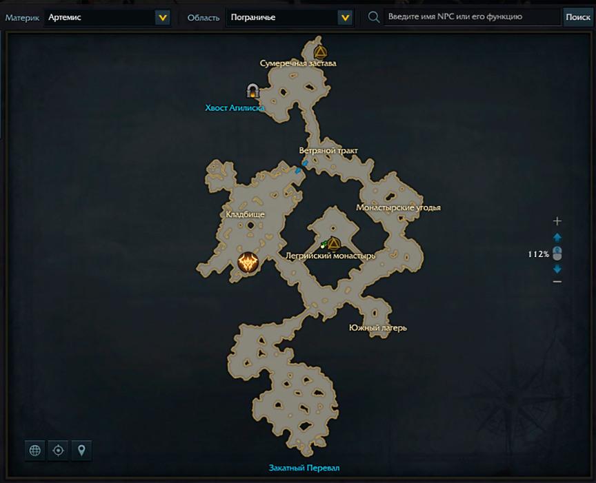 Lost Ark местонахождение Родрика Окаянного на карте