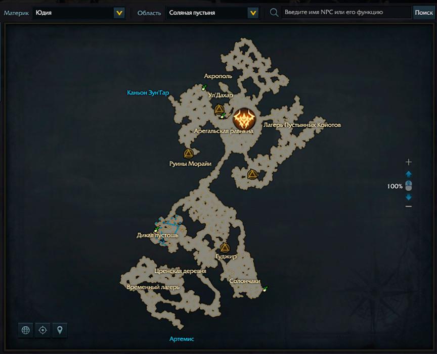 Lost Ark местонахождение Соляного гиганта на карте