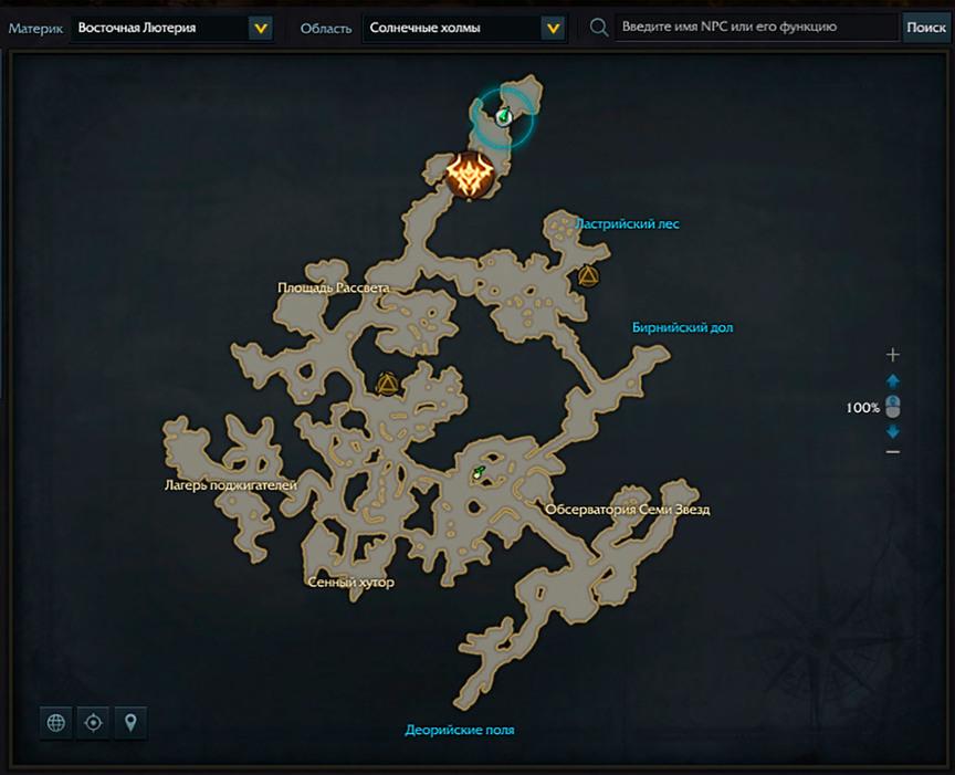 Lost Ark местонахождение Тыкверта на карте