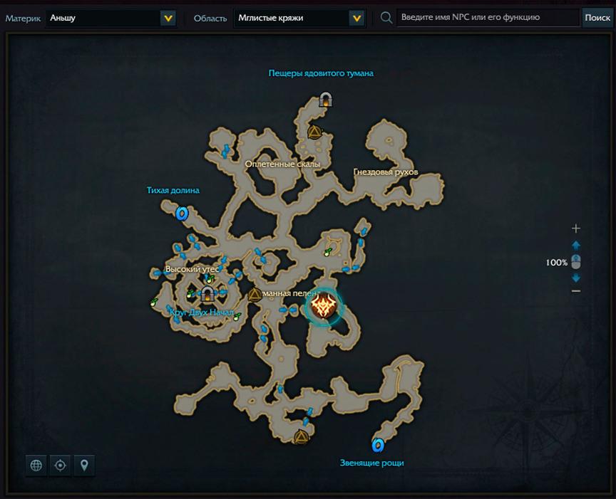 Lost Ark местонахождение Чо-Ю на карте