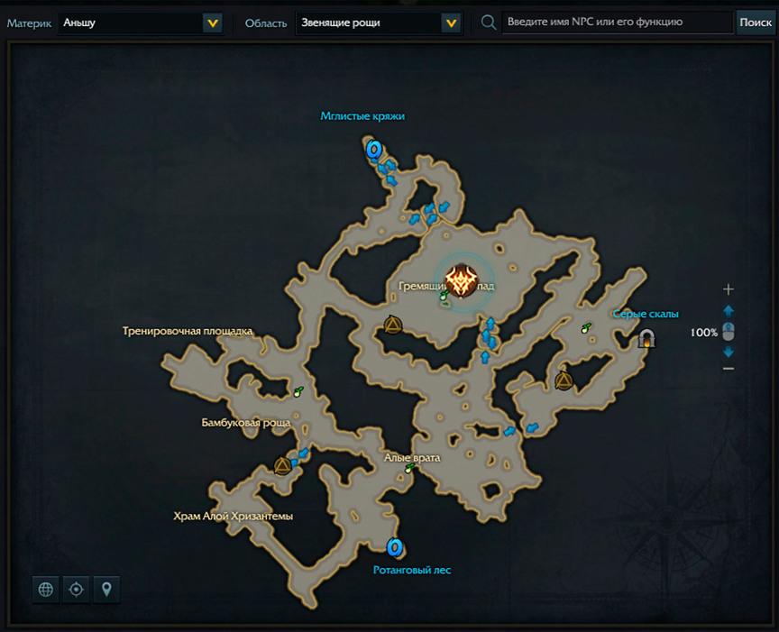 Lost Ark местонахождение Тень Чо-Ю на карте