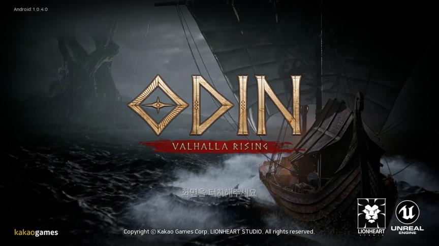 Odin Valhalla Rising Как установить на эмулятор
