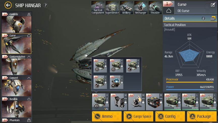 Second Galaxy Билд корабля Curse (Battlecruiser)