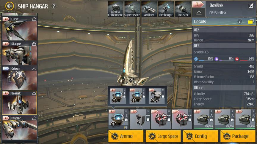 Second Galaxy Билд корабля Basilisk (Destroyer)