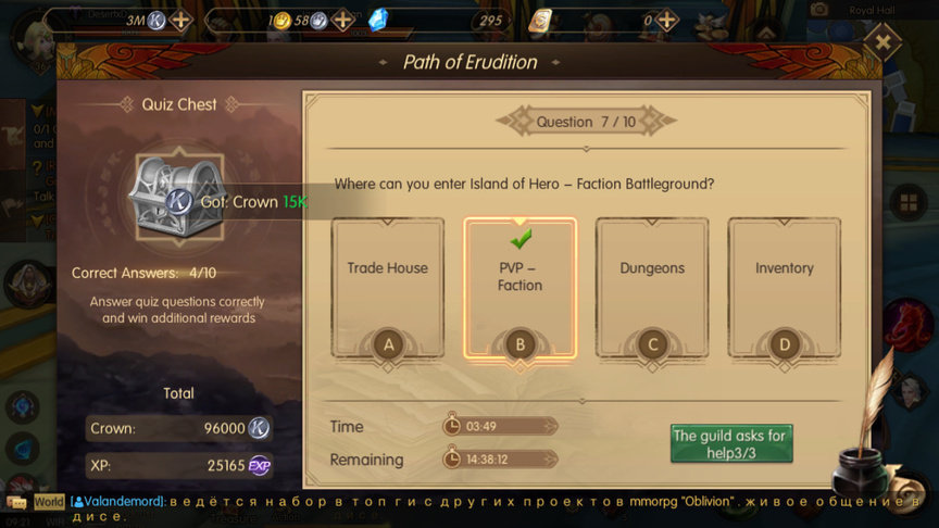 Where can you enter Island of Hero - Faction Battleground? Path of Erudition