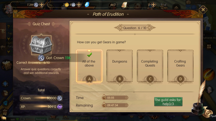How can you get Gears in game? Path of Erudition