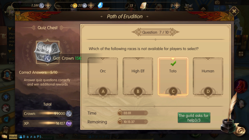 Which of the following races is not available for players to select? Path of Erudition