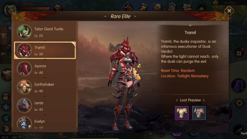 Tramil Rare Elite World of Kings