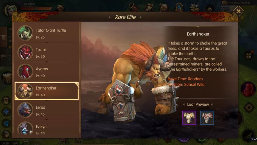 Earthshaker Rare Elite World of Kings