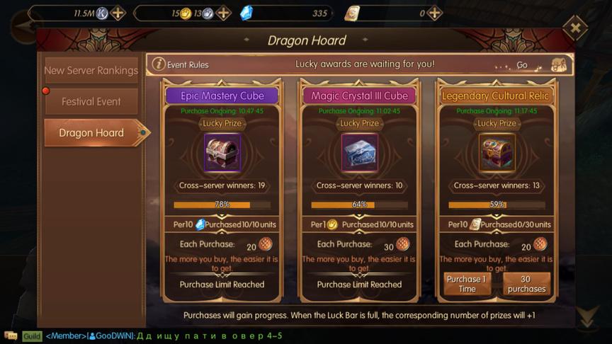 Dragon Hoard World of Kings